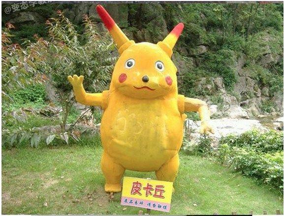 pikachu-9