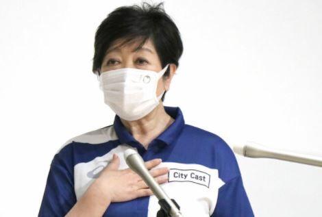 小池百合子 都知事 東京五輪 新型コロナウイルス 金メダルに関連した画像-01