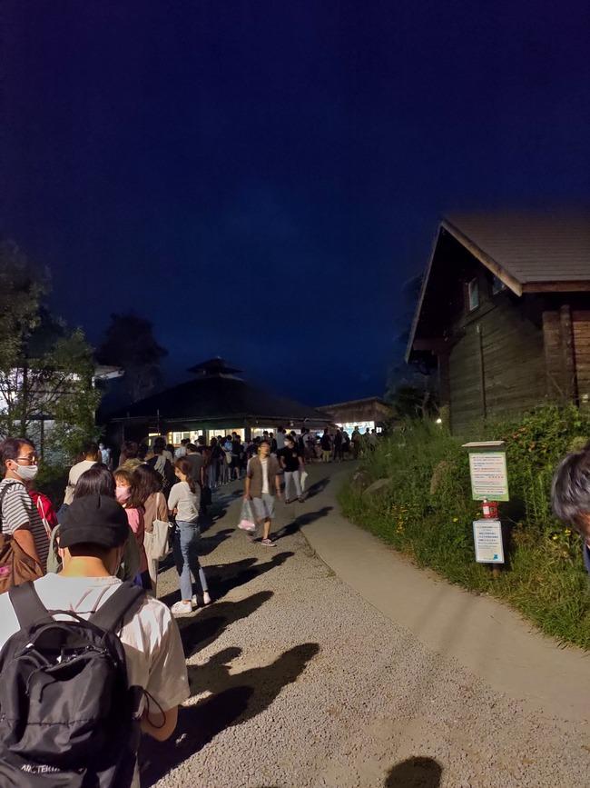 GoToトラベル 旅行 渋滞 4連休 キャンプ 温泉 人混みに関連した画像-08