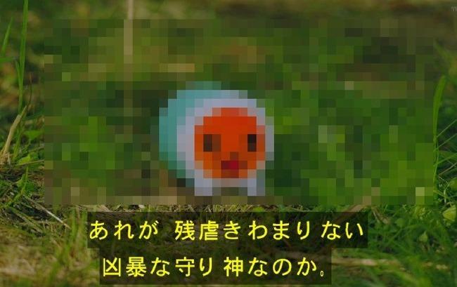 ドラマ 勇者ヨシヒコ 勇者ヨシヒコと導かれし七人 バンナム 刺客 太鼓の達人 どんちゃんに関連した画像-01