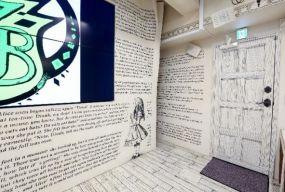 不思議の国のアリス 会議室 ファンタジーに関連した画像-12