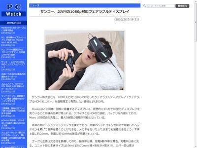 HMD 2万円 サンコーに関連した画像-02