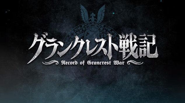 グランクレスト戦記 PS4 ゲームに関連した画像-04