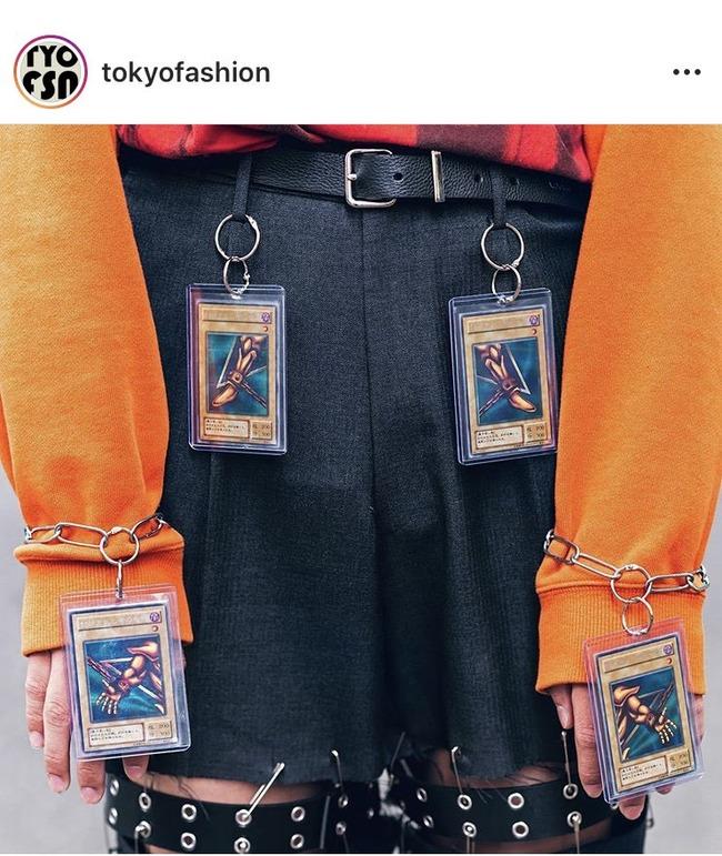 遊戯王 封印されしエクゾディア ファッション アクセサリーに関連した画像-04