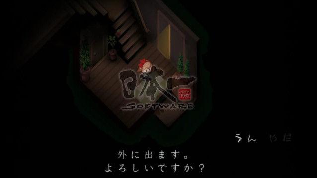 夜廻 ホラー 少女 夜 日本一ソフトウェアに関連した画像-02
