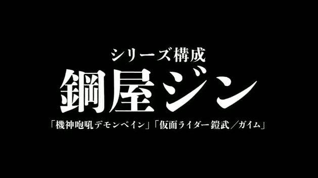 アズールレーン TV アニメ化に関連した画像-06