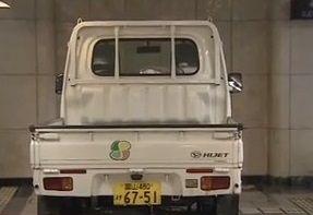 地下道 軽トラ 進入に関連した画像-01