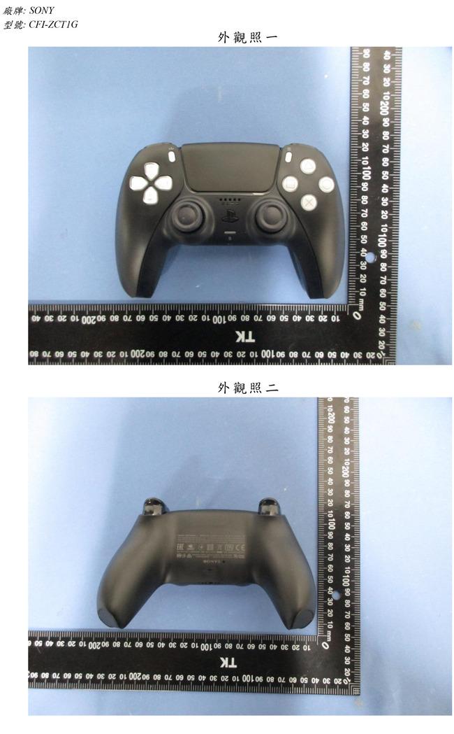 PS5 黒 コントローラー DualSenseに関連した画像-03