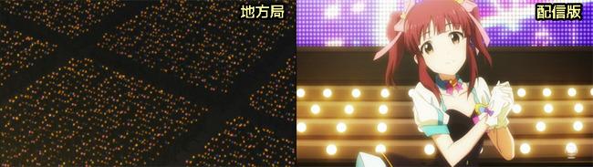 アイドルマスターシンデレラガールズ 未完成版 13話に関連した画像-05