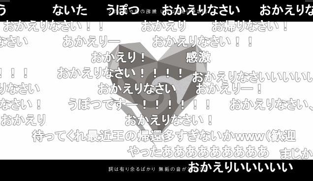 wowaka 新曲 ヒトリエ アンノウン・マザーグース 初音ミク ボカロPに関連した画像-02