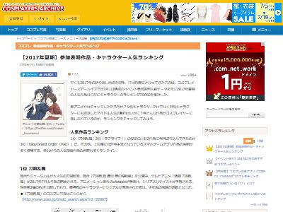 ラブライブ! コスプレ コスプレイヤー 人気 作品 ランキング 東條希 μ'sに関連した画像-02