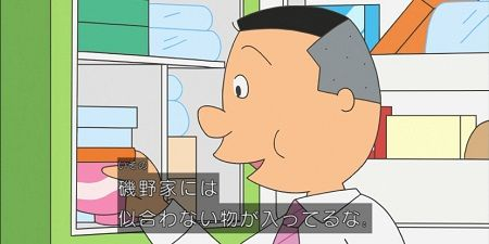 サザエさん ノリスケ クズ ジェラートに関連した画像-01