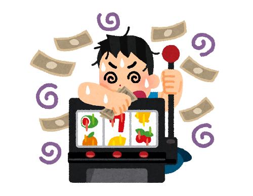 東京ネットカジノ客逆恨み摘発に関連した画像-01