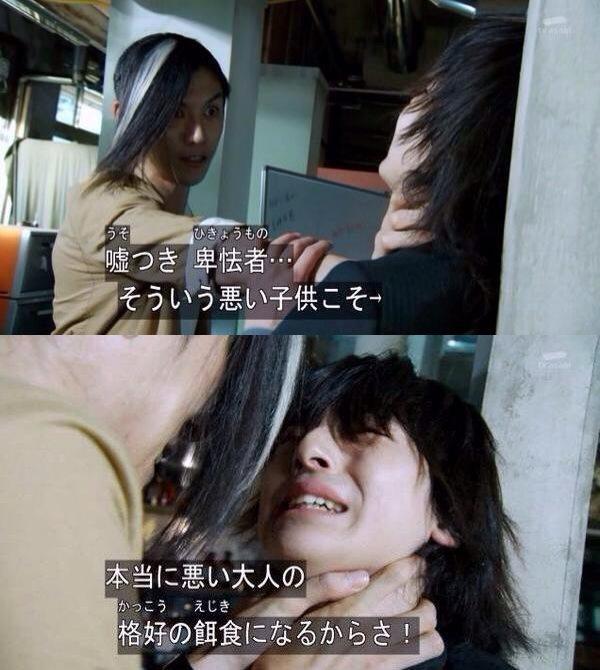 任天堂 ニンテンドースイッチ Switch オンラインサービス ファミリープラン 乞食 キッズに関連した画像-04