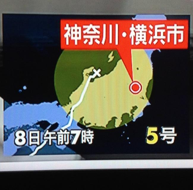 台風 神奈川 栃木に関連した画像-02