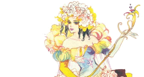 サガフロンティア 白薔薇姫に関連した画像-01