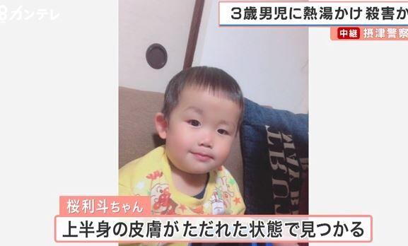 児童 虐待 母親 無職 熱湯 大阪に関連した画像-01
