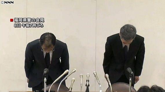 福岡母子殺害に関連した画像-01