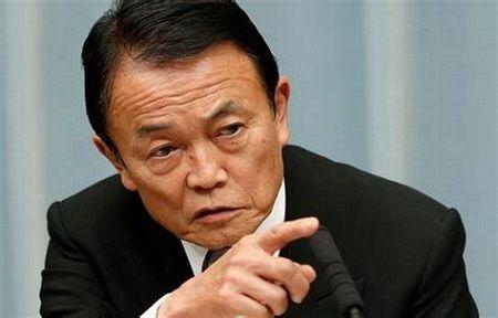 麻生太郎 財務相 消費税 税金 増税に関連した画像-01