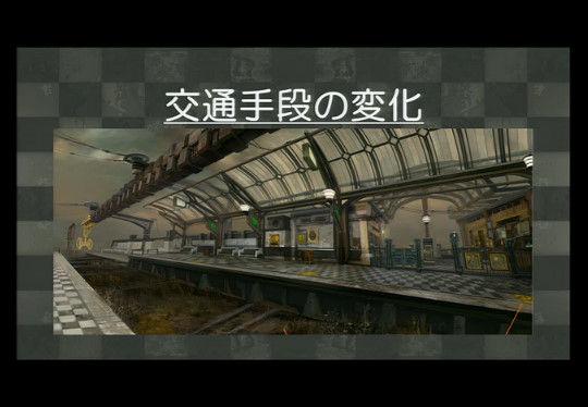 bdcam 2012-09-01 11-52-48-567