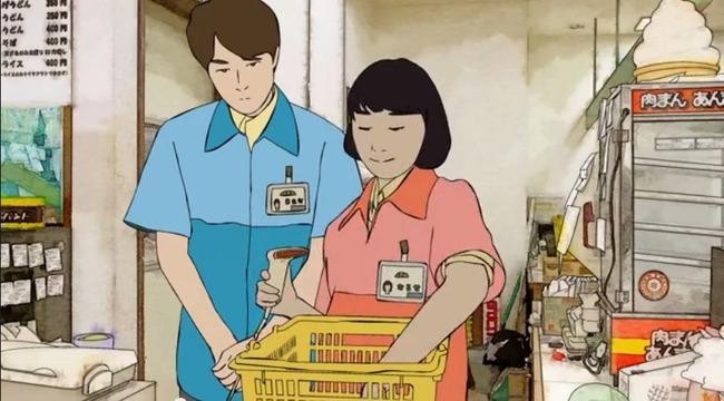 レジ 娘 母親 ポイントカード 不正 200万円 詐欺 逮捕に関連した画像-01