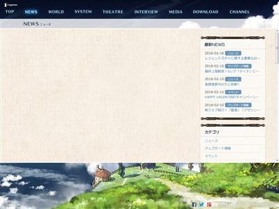 グラブル グランブルーファンタジー ガチャ 履歴 出現率 サイゲームス 春田康一 アンチラに関連した画像-02