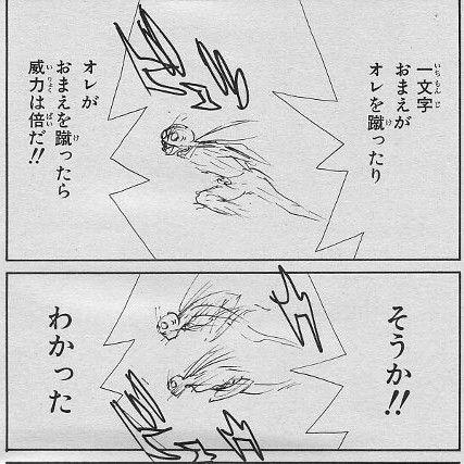 漫画家 江川達也 人生最後 病室 忘却の涯てに関連した画像-04
