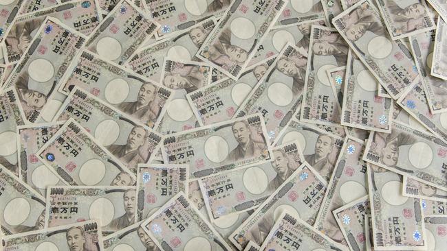 1億円 落とし物 警察に関連した画像-01