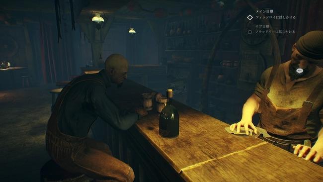 コール・オブ・クトゥルフ クトゥルフの呼び声 PS4 日本語版 TRPGに関連した画像-08