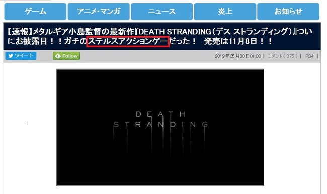 小島監督 デス・ストランディング ストランド・ゲームに関連した画像-03