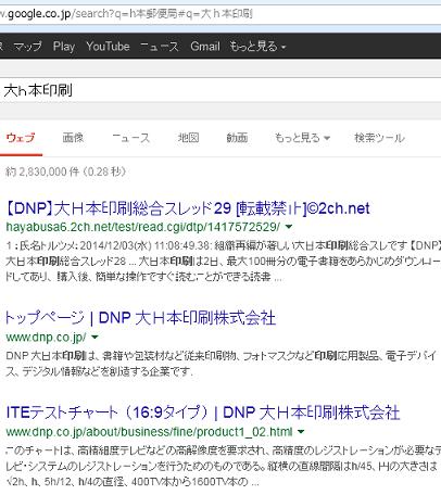 Firefox 日本 H本 脆弱性に関連した画像-04