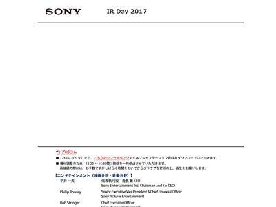 FGO アニメ化 新アニメ Fate グランドオーダー フェイトに関連した画像-04