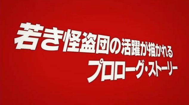 ペルソナ5 TVアニメに関連した画像-04