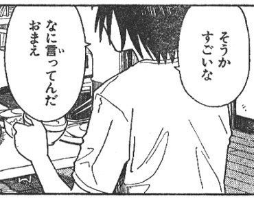 ウェブ漫画 韓国 日本 漫画家 韓流 スマホに関連した画像-01