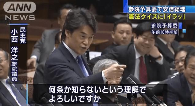 政治 野党 将棋に関連した画像-01