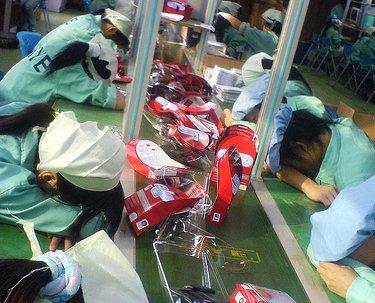 中国のMS生産工場