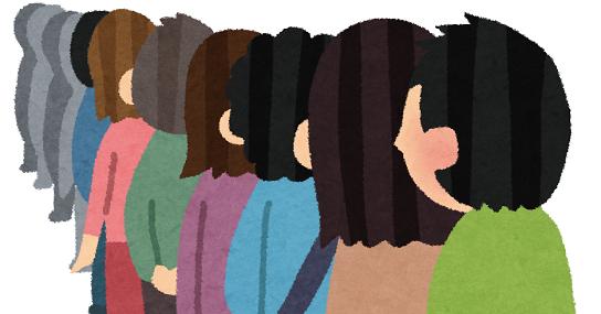 東京都ワクチン抽選渋谷行列に関連した画像-01