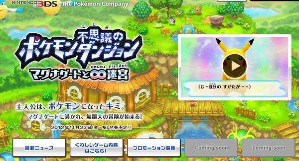 bdcam 2012-10-04 14-31-01-270