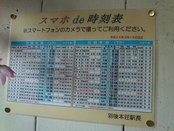 秋田県に関連した画像-02