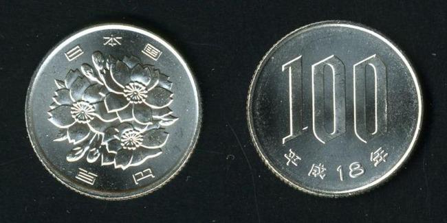百円札に関連した画像-01