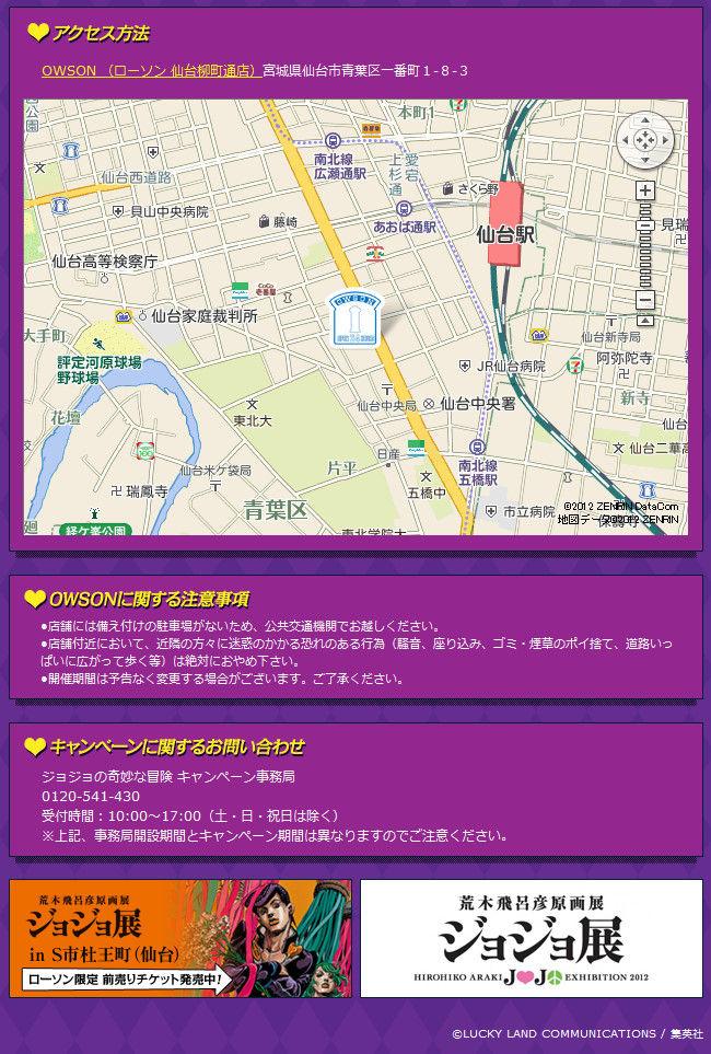 bdcam 2012-07-23 11-37-56-366