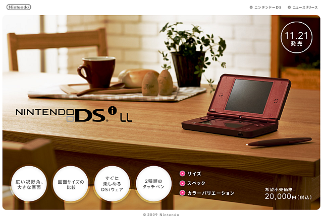 nintendo_ds_i_ll_official_site