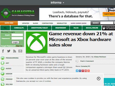 Xbox ソフト サービス ハード 減収に関連した画像-02
