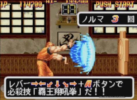 格ゲー スマホ パスコード 覇王翔吼拳 龍虎の拳に関連した画像-01