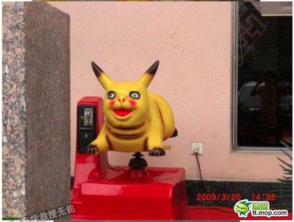 pikachu-11