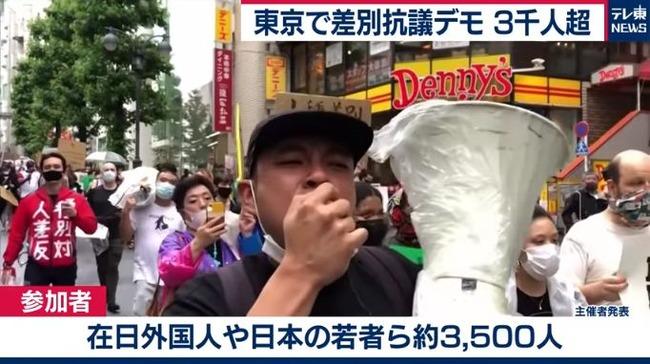 黒人差別 抗議デモ 動画 低評価 日本に関連した画像-01