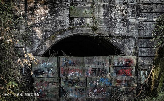 ホラー 心霊 外国人 映画に関連した画像-01