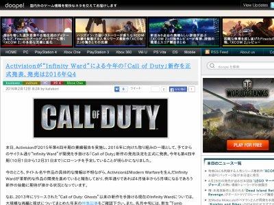 コールオブデューティ CoD Activisionに関連した画像-02
