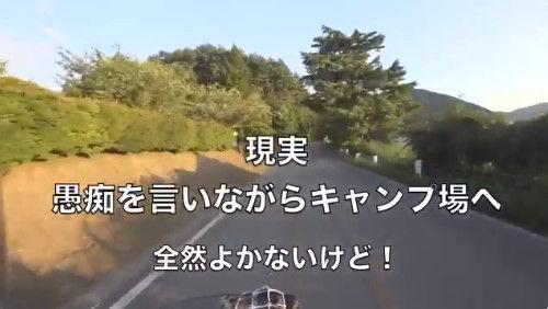 ゆるキャン キャンプ 理想 現実 動画に関連した画像-04
