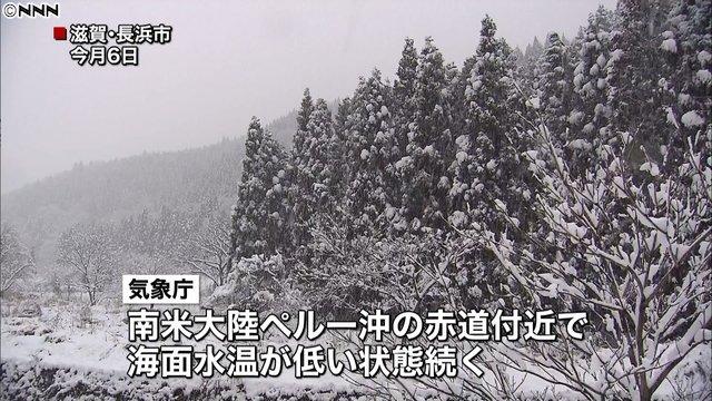 ラニーニャ 現象 大雪